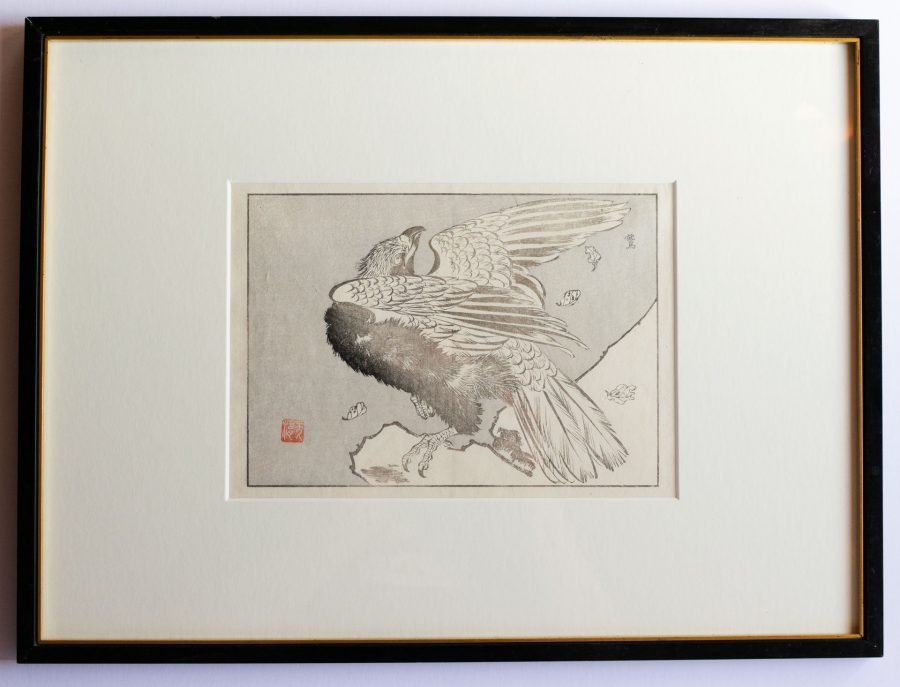 Single Large Bird With Leaves - Japanese Woodblock