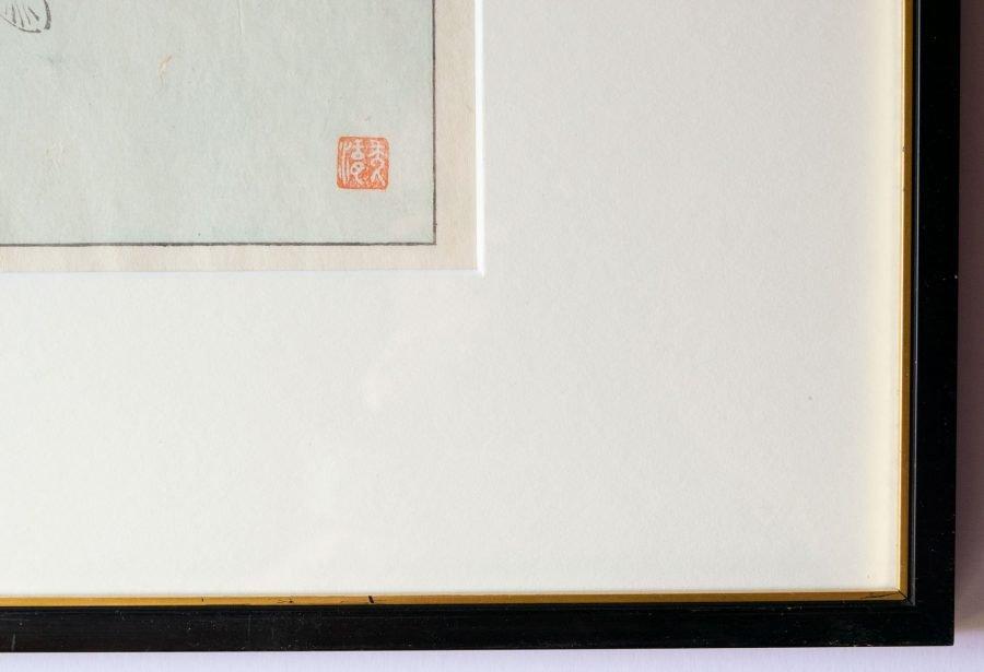 Single Large Fish - Japanese Woodblock