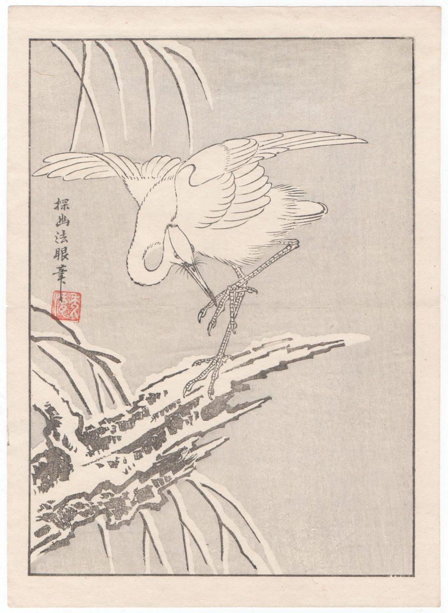Single Seabird - Japanese Woodblock