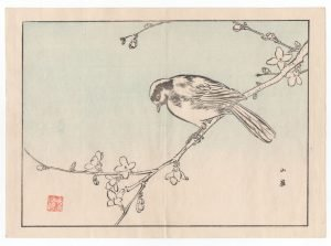 Single Bird - Japanese Woodblock