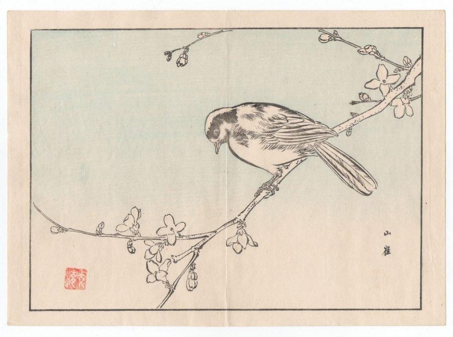 Single Bird - Japanese Woodblock
