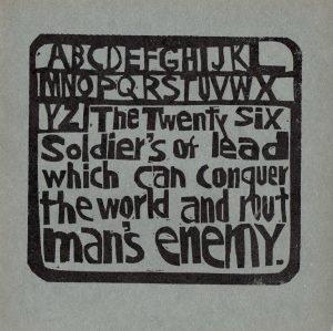 Paul Peter Piech Proverbs #22